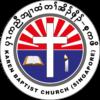 Karen Baptist Church (Singapore)